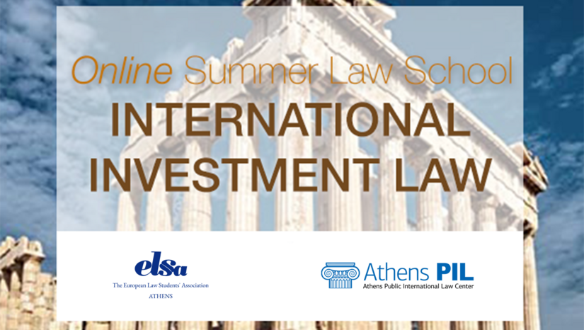 Online Summer Law School on International Investment Law - Deadline Extended!